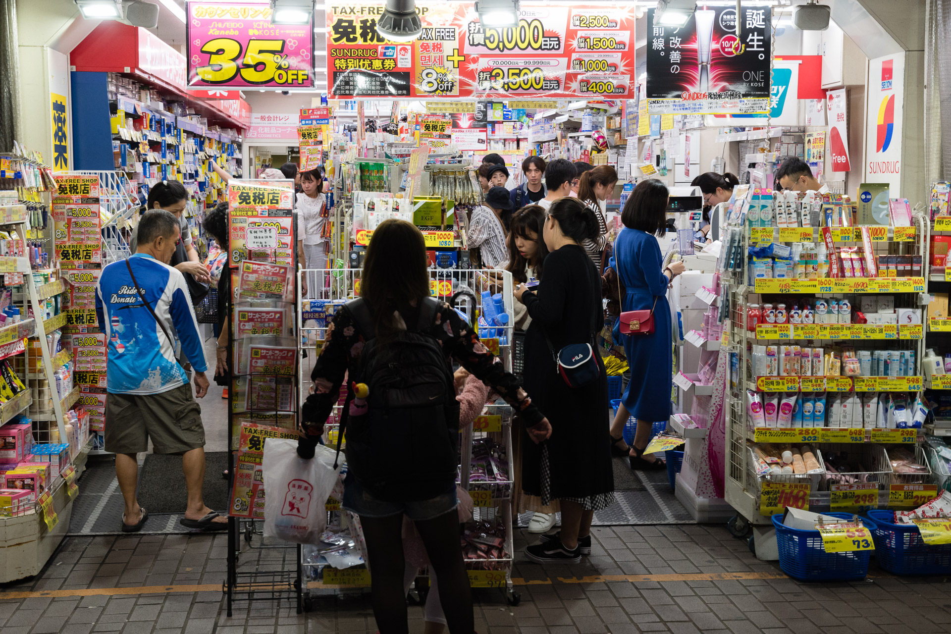 Shoppers in Tokyo